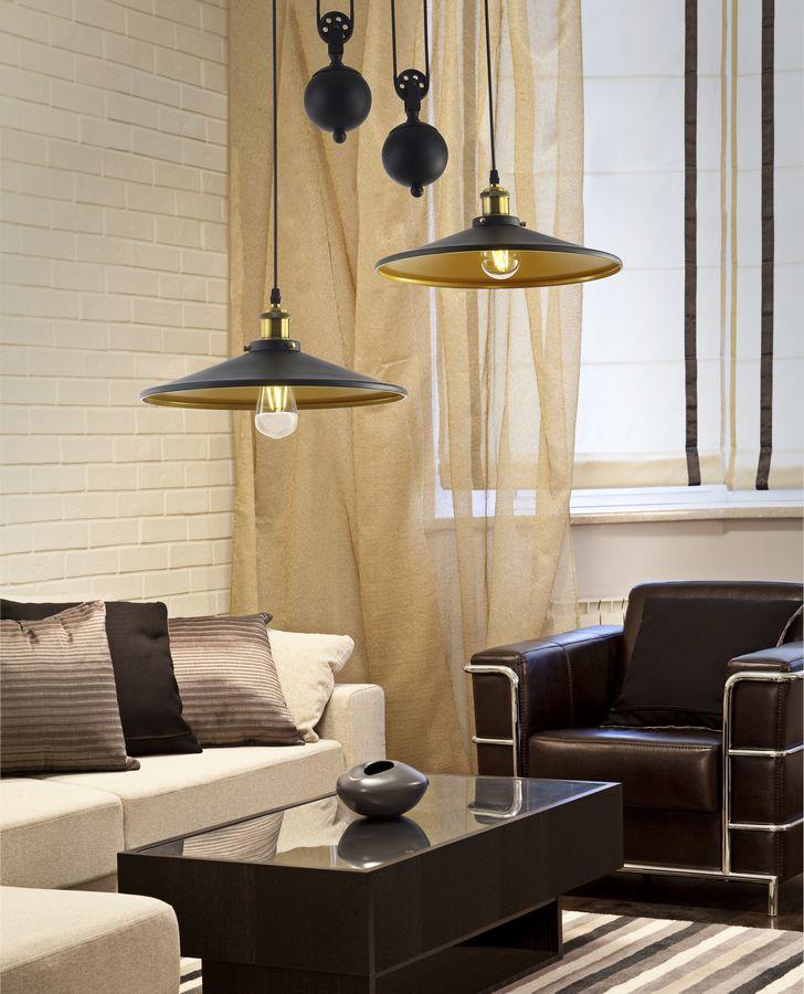 oswietlenie-dla-domu